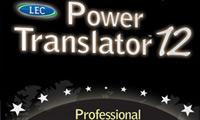 قدرتمند ترین برنامه دیکشنری ترجمه متن به فارسی Power Translator Pro v12
