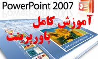 http://rasekhoon.net/_files/images/software/549352.Learning_Powerpoint.2007.jpg