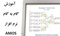 http://rasekhoon.net/_files/images/software/Learning-English-Amos_19.0_User_s_Guide_.jpg