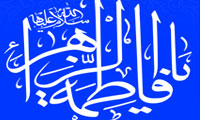 سه نرم افزار ستاره عشق مرتضی همراه ریحانه النبی و نماز شب