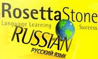 آموزش زبان روسی رزتا استون Language Learning Russian Levels 1-2-3 for Rosetta Stone