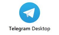 دانلود نرم افزار پیام رسان سریع و امن تلگرام برای ویندوز دانلود Telegram v1.1.19 for Windows + Portable