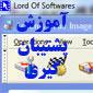آموزش ویدویی و فارسی کار با آکرونیس Learning Software Acronis True Image Workstation