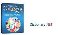 Dictionary .NET v6.7.5277.16208 -  دیکشنری کامل شامل زبان های مختلف