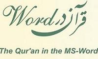 قرآن در ورد quran in Word