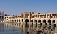 نقشه آفلاین اصفهان 94 با بزرگنمایی بی نهایت Esfahan Map