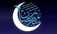 اوقات شرعی ماه رمضان 96 در تمامی شهر ها و استان های ایران + جدول اوقات شرعی