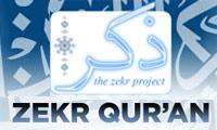 وقت اذان,اوقات شرعی - نرم افزار نرم افزار قدرتمند قرآنی ذکر (نسخه جدید) Zekr v1.1.0