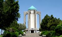 ویژه نامه استان همدان