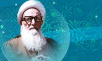 معراج در محراب - ویژه نامه شهادت آیت الله اشرفی اصفهانی