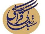 کانال قرآن در زندگی
