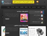 سایت علمی دانشجویان ایران