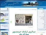 اداره آموزش و پرورش ناحیه 2 اصفهان
