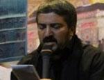 کانال حاج محمد فراهانی