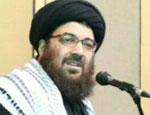 کانال رسمی تلگرام حجت الاسلام سیدحسین موسوی