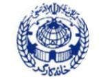 کانال خانه کارگر اصفهان