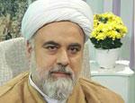 کانال حجت الاسلام محمدرضا رنجبر