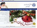 پایگاه خانه کارگر جمهوری اسلامی ایران - اصفهان