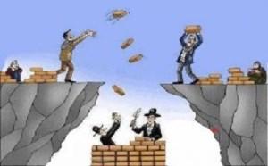 جدایی بینداز و حکومت کن