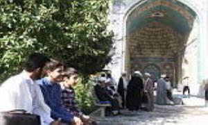 علمای حوزهی علمیهی اصفهان