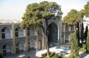 مدارس علمیهی اصفهان در عصر صفوی و دوران جدید