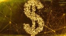 مزایا و خطرات احتمالی ارز دیجیتال