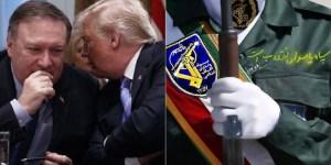 فردای تروریست خواندن سپاه پاسداران