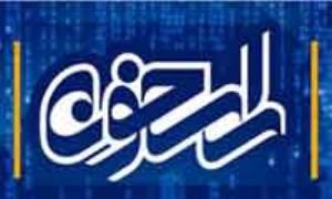 گزارش عملکرد پایگاه فرهنگی اطلاع رسانی راسخون سال 1392