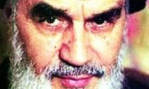 آن عکس امام خمینی در ورودی مرز نبود