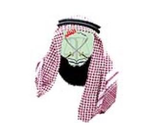 جیش الظلم: رهروان اسلام یزیدی ...