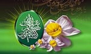 تشرف حاج اکبر نوذري در مسجد سهله