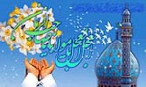 تشرف حاج ميرزا مقيم قزويني