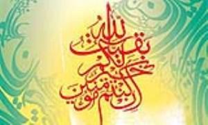 رؤياي ملا محمود عراقي (2)