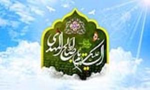 تشرف شيخ اسدالله در حرم اميرالمؤمنين عليه السلام