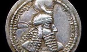اهمیت علم سکه شناسی ایرانی