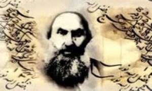 آیا مخالفت شیخ با مشروطه بر سر قالیچهی ریاست بود؟!