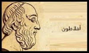 نقدهای افلاطون بر دموکراسی