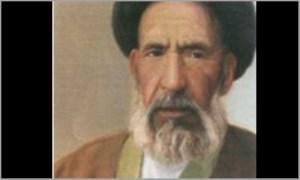 شهید مدرس، اسوه ی جاودان (2)