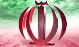 اسلامی بودن نظام فعلی حاکم بر کشور ما