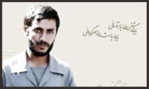 سه خاطره از شهید همت در روزهای انقلاب