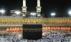 اسلام، از غربت تا رجعت