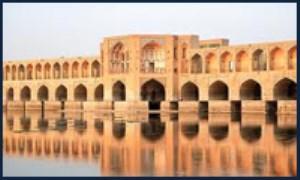 تاریخچه پل خواجو و معماری آن