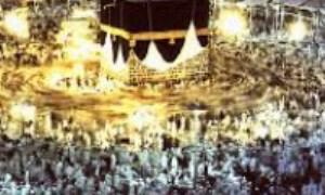 وحدت، انسجام اسلامی و محوریت سنت نبوی از دیدگاه قرآن (2)