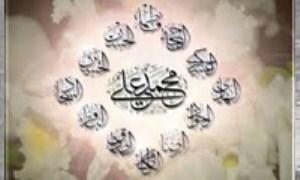 تشيع دوازده امامي در ايران