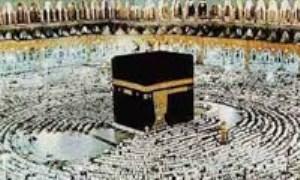 جایگاه حج در تربیت دینی (2)