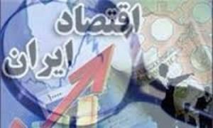 نسخههای درونزا برای اقتصاد ایران