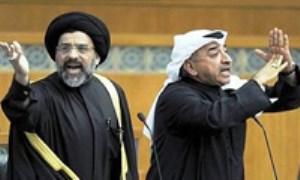 بررسی وضعیت احزاب و گروههای شیعی در کویت