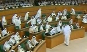 بررسی وضعیت اقتصادی شیعیان کویت