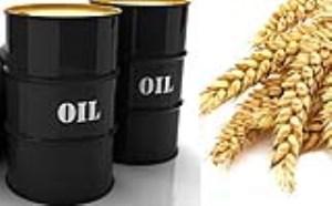 بازگشت سیاست نفت در برابر غذا!
