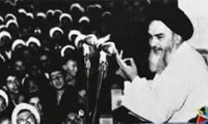 ديدگاه امام خميني (ره) نسبت به شرايط جنبش اسلامي معاصر